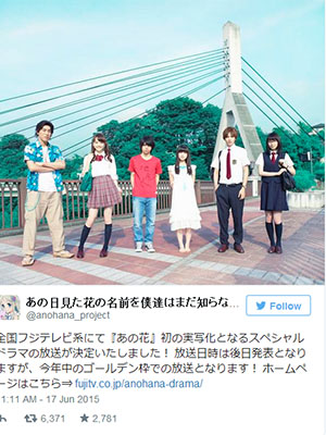 Đóa Hoa Ngày Ấy Ta Cùng Ngắm Anohana Live Action: The Flower We Saw That Day.Diễn Viên: Nijirô Murakami,Minami Hamabe,Jun Shison,Airi Matsui