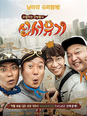 Tân Tây Du Ký - New Journey To The West Việt Sub (2015)