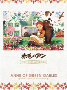 Anne Của Nhà Đầu Hồi Xanh Akage No Anne: Anne Of Green Gables