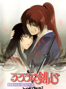 Rurouni Kenshin: Meiji Kenkaku Romantan Tsuiokuhen: Samurai X Trust And Betrayal