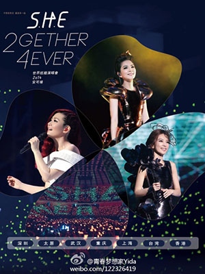S.h.e 2 Gether 4Ever Encore World Tour 2014 In Taipei.Diễn Viên: Vincy Chan,Stephanie Che,Hei,Yi Cheng,Chi,Chin Cheung,Hins Cheung,Kai,Chung Cheung