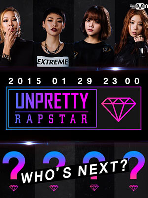 Unpretty Rapstar Season 2 - Tài Năng Rap