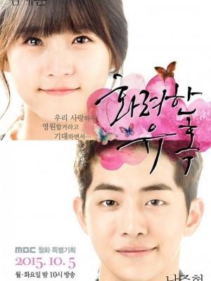 Cám Dỗ Nghiệt Ngã Glamorous Temptation.Diễn Viên: Joo Sang Wook,Choi Kang Hee,Cha Ye Ryun,Nam Joo Hyuk,Kim Sae Ron