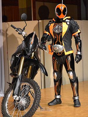 Kamen Rider Ghost Kamen Raidā Gōsuto.Diễn Viên: Koukaku Kidoutai