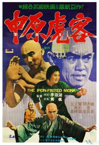 Tam Đức Hòa Thượng Dữ Thung Mễ The Iron-Fisted Monk.Diễn Viên: John Ratzenberger,Mason Vale Cotton,Crystal The Monkey