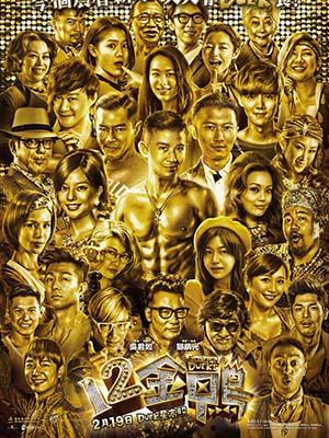 12 Chú Vịt Vàng 12 Golden Ducks.Diễn Viên: Ngô Quân Như,Cổ Thiên Lạc,Lưu Hạo Long,Hoàng Thu Sinh,Châu Bách Hào