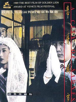Thành Phố Buồn A City Of Sadness.Diễn Viên: Tony Chiu Wai Leung,Shu,Fen Hsin,Sung Young