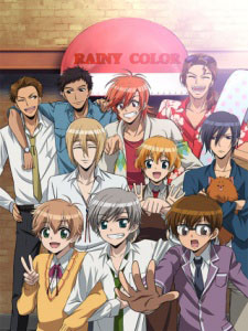 Ame-Iro Cocoa: Rainy Color E Youkoso!