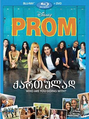 Dạ Hội Tốt Nghiệp - Prom