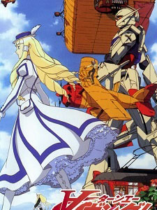 Egturn-A Gundam Mobile Suit Gundam Turn A.Diễn Viên: The Smiling Senshi