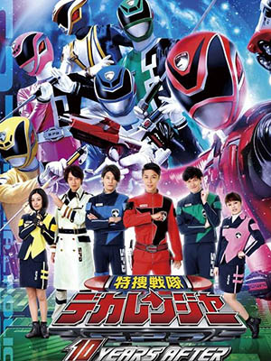 Tokusou Sentai Dekaranger: 10 Years After A Movie For Tokusou Sentai Dekaranger
