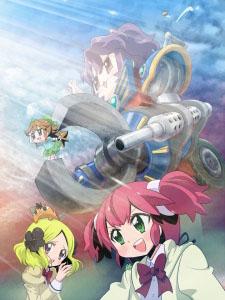 Fushigi Na Somera-Chan Magical Somera Chan