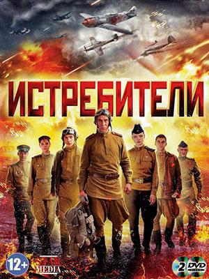 Máy Bay Chiến Đấu Istrebiteli.Diễn Viên: Mariya Andreeva,Dmitriy Arbenin,Igor Artashonov
