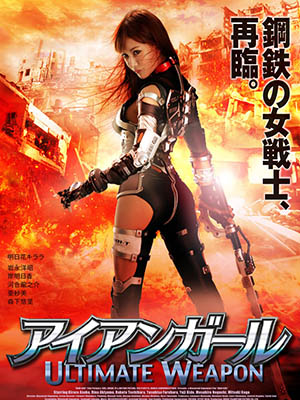 Cô Gái Người Sắt: Vũ Khí Tối Thượng Iron Girl: Ultimate Weapon.Diễn Viên: Asami,Kirara Asuka,Hiroaki Iwanaga