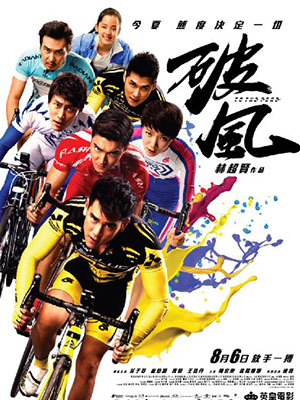 Xé Gió To The Fore.Diễn Viên: Eddie Peng,Si Won Choi,Shawn Dou