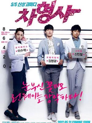 Đặc Vụ Catwalk Runway Cop.Diễn Viên: Ji,Hwan Kang,Yu,Ri Sung,Soo,Hyuk Lee
