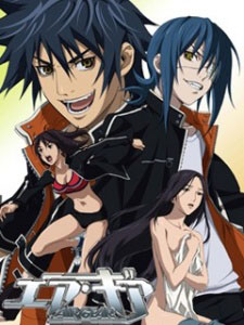 Air Gear Ova: Break On The Sky Kuro No Hane To Nemuri No Mori