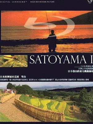 Khu Vườn Thủy Sinh Tuyệt Vời - Satoyama I: Japans Secret Water Garden