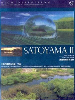 Khu Vườn Thủy Sinh Tuyệt Vời Satoyama Ii: Japans Secret Water Garden.Diễn Viên: Trịnh Bân Huy,Bạch Vi Tú,Thái Kì Tuệ