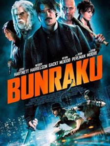 Cao Bồi Và Samurai Bunraku.Diễn Viên: Josh Hartnett,Demi Moore,Woody Harrelson