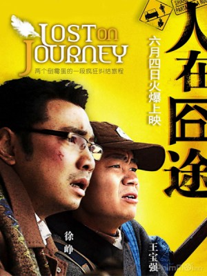 Lạc Lối 1: Về Quê Ăn Tết - Lost 1: Lost On Journey