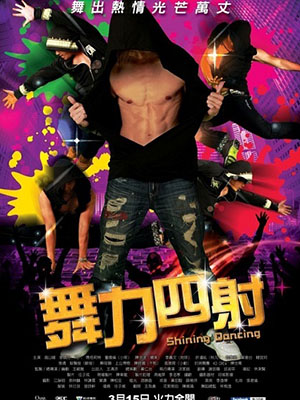 Vũ Điệu Ánh Sáng Shining Dancing.Diễn Viên: Mountain Kao Shan,Feng,Liao Xiao,Tong,Yuan Liu