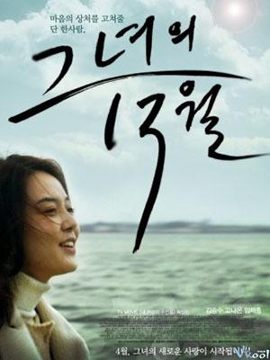 Ngày Sau Tháng 12 Next Day Of December.Diễn Viên: Go Na,Eun,Kim Seung,Soo,Imchaehong,Kim Mi,Kyung
