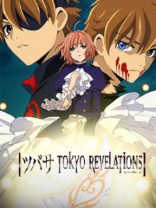 Tokyo Revelations - Tsubasa Reservoir Chronicle Ova