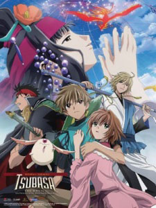 Tsubasa Chronicle: Tori Kago No Kuni No Himegimi - Reservoir Chronicle The Movie: The Princess In The Birdcage Kingdom