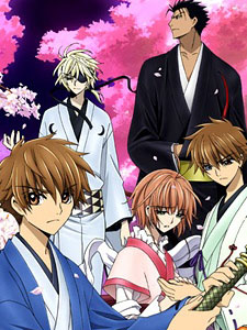 Tsubasa Reservoir Chronicle Ova - Spring Thunder Chronicles: Shunraiki