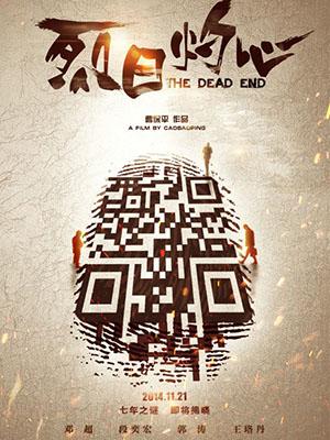Liệt Nhật Chước Tâm - The Dead End