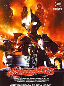 Siêu Nhân Ultraman Nexus - Ultraman Nexus