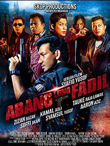 Anh Chàng Du Côn Abang Long Fadil.Diễn Viên: Zizan Razak,Kamal Adli,Tauke Jambu