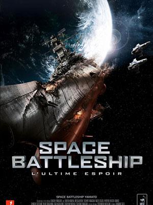 Chiến Hạm Không Gian Space Battleship Yamato.Diễn Viên: Takuya Kimura,Meisa Kuroki,Toshirô Yanagiba