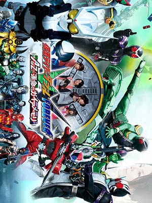 Kamen Rider W Forever: Unmei No Gaia Memori A To Z The Gaia Memories Of Fate