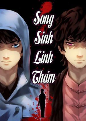 Song Sinh Linh Thám - Qins Moon