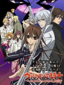 Học Viện Ma Cà Rồng Phần 2 Vampire Knight Guilty: Vampire Kishi 2.Diễn Viên: Mamoru Miyano,Yui Horie,Daisuke Kishio