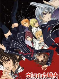Vampire Kishi - Vampire Knight Ss1