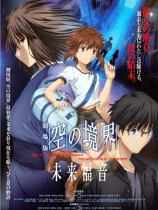 Kara No Kyoukai: Mirai Fukuin The Garden Of Sinners: Recalled Out Summer.Diễn Viên: Mao Yao De You Huo