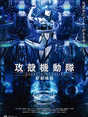 Linh Hồn Của Máy - Ghost In The Shell: The New Movie