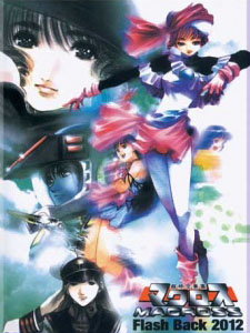 Super Dimensional Fortress Macross - Choujikuu Yousai Macross: Flash Back 2012 Việt Sub (1987)