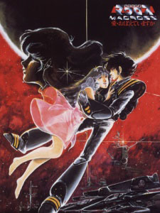 Macross: Do You Remember Love? Clash Of The Bionoids, Gekijouban Choujikuu Yousai Macross.Diễn Viên: Monica Bellucci,Bernard Campan,Gérard Depardieu