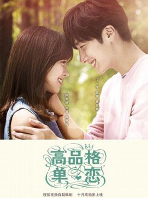Tình Đơn Phương High-End Crush.Diễn Viên: Jung Il Woo,Jin Se Yun,Yoon Bo Ra,Lee Shi Eun,Jung Sang Hoon,Moon Se Yoon