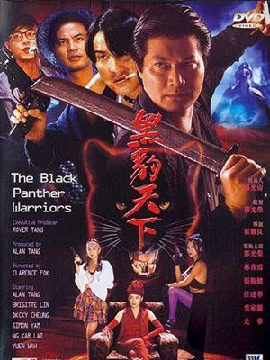 Hắc Báo Thiên Hạ - The Black Panther Warriors