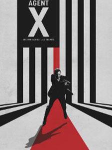 Đặc Công X Phần 1 - Agent X Season 1