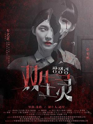 Hồn Ma Song Sinh Twin Spirit.Diễn Viên: Chang Yiran,Jiajia Liu,Ying Fei