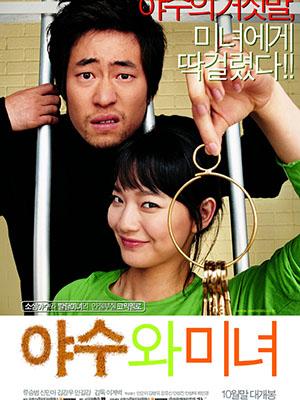 Người Đẹp Và Chàng Ngốc The Beast And The Beauty.Diễn Viên: Seung,Beom Ryu,Min,A Shin,Sang,Tae Ahn