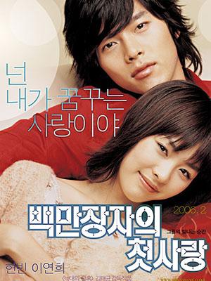 Mối Tình Đầu Của Triệu Phú A Millionaires First Love.Diễn Viên: Hyun Bin,Yong,Joon Cho,Do,Hyeon Lee