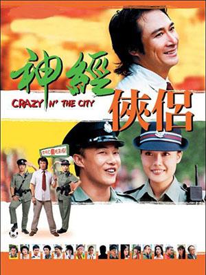 Thành Phố Không Bình Yên Crazy N The City.Diễn Viên: Dung Tổ Nhi,Phương Trung Tín