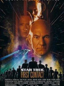 Du Hành Giữa Các Vì Sao 8: Cuộc Chạm Chán Đầu Tiên Star Trek 8: First Contact.Diễn Viên: Patrick Stewart,Jonathan Frakes,Brent Spiner